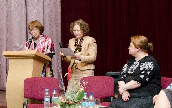 """MEETING ON """"FEATURES OF EDUCATION IN JAPAN"""""""