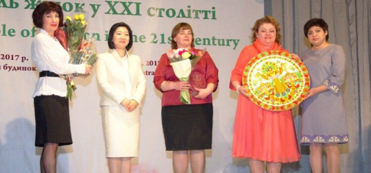 """10TH JUBILEE INTERNATIONAL CONFERENCE """"THE ROLE OF WOMEN IN THE 21ST CENTURY"""", YEAR 2017"""